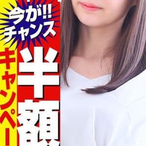 りょうこ五反田店   大門浜松町アロマエステR - 新橋・汐留風俗