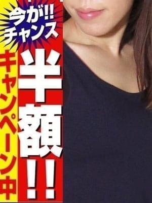 かすみ浜松町店|大門浜松町アロマエステR - 新橋・汐留風俗