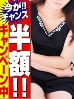 ゆりこ五反田店 | 大門浜松町アロマエステR - 新橋・汐留風俗
