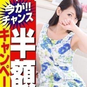 ありさ浜松町店 | 大門浜松町アロマエステR - 新橋・汐留風俗