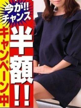 ゆりあ浜松町店 | 大門浜松町アロマエステR - 新橋・汐留風俗