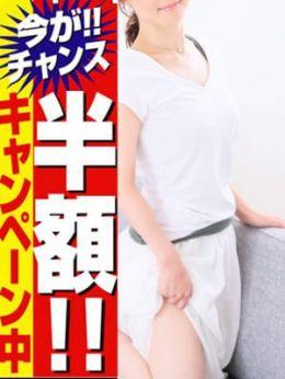 しおり五反田店 | 大門浜松町アロマエステR - 新橋・汐留風俗