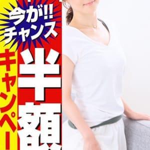 しおり五反田店