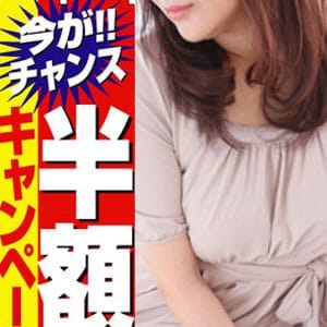 りん五反田【ボタンも弾けるFカップ】 | 大門浜松町アロマエステR(新橋・汐留)