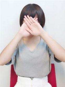 ゆうり★超弩級の清純大学生|Perfumeでおすすめの女の子