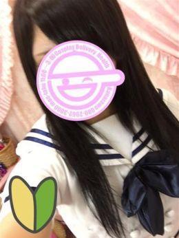 なの☆店長激押し美人!! | もえたく! - 長野・飯山風俗