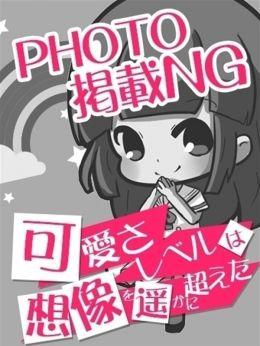 あやな☆鉄板ドM天使 | もえたく! - 長野・飯山風俗