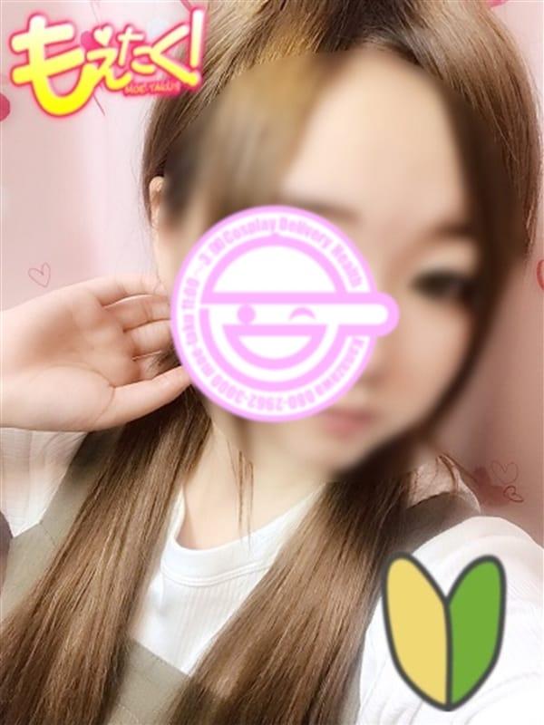 すい☆ミニマムロリ業界未経験★