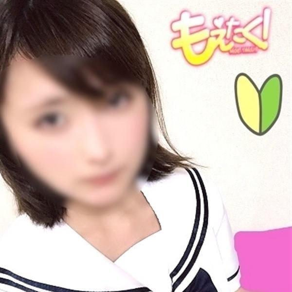 れい☆地元未経験SS級美少女