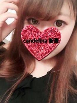 ララ | Candelina Niigata(キャンデリーナニイガタ) - 新潟・新発田風俗