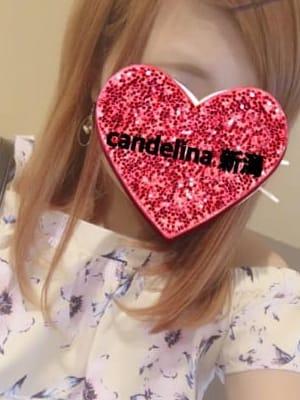 ゆあら|Candelina Niigata(キャンデリーナニイガタ) - 新潟・新発田風俗