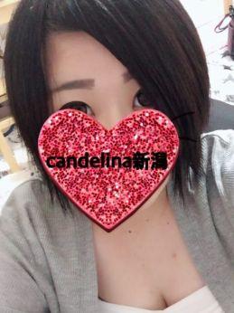 体入★未央 | Candelina Niigata(キャンデリーナニイガタ) - 新潟・新発田風俗