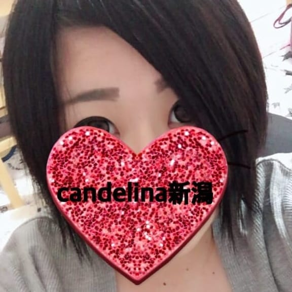 「またまた未経験の女の子入店★☆」08/16(木) 23:44 | Candelina Niigata(キャンデリーナニイガタ)のお得なニュース