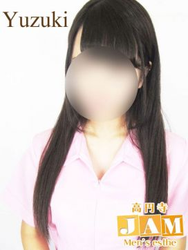 ゆずき|エステ高円寺JAMで評判の女の子