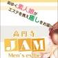 エステ高円寺JAMの速報写真