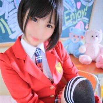 なるみ☆今日の一番のキスはあなた | めちゃ!すく北学園 - 名古屋風俗