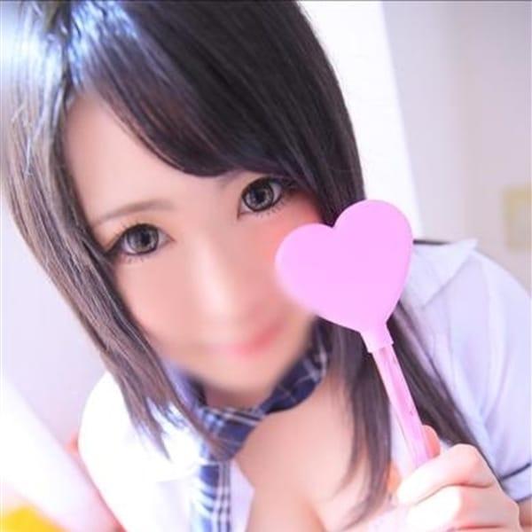 はるな【幼さと綺麗さの融合 】   めちゃ!すく北学園(名古屋)