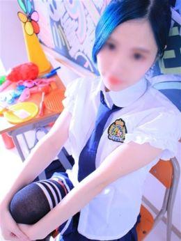 ぴんく☆すっぽり入るおわん型乳   めちゃ!すく北学園 - 名古屋風俗