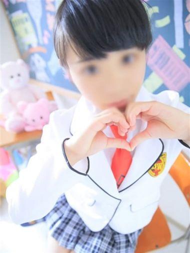 りずむ☆極上の透明感|めちゃ!すく北学園 - 名古屋風俗