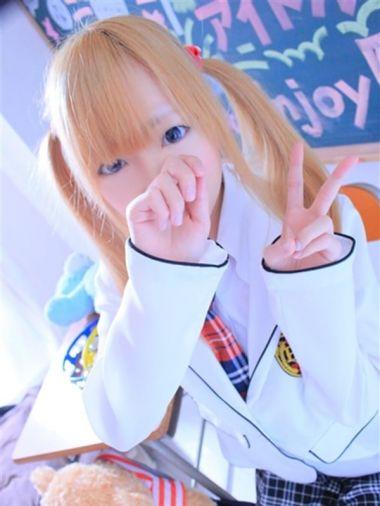 みやび☆コスプレイヤー|めちゃ!すく北学園 - 名古屋風俗