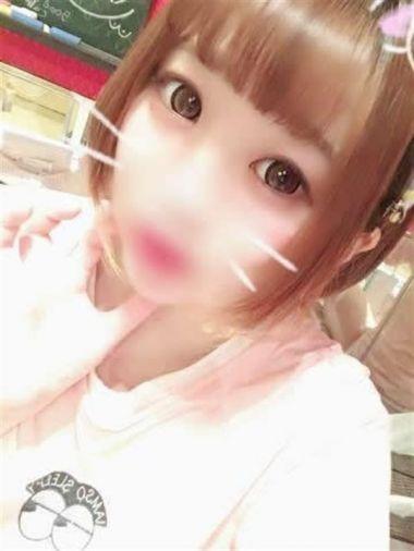ふう☆18才のスベスベお肌|めちゃ!すく北学園 - 名古屋風俗
