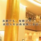 RC姫イベントフェスタ2017