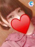 なぎさ|ぽちゃカワ女子専門店 渋谷店でおすすめの女の子
