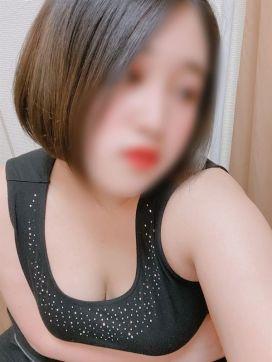 けい ぽちゃカワ女子専門店 渋谷店で評判の女の子