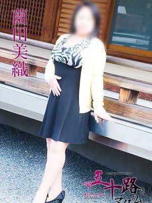 薗田美織|五十路マダム京都店(カサブランカグループ) - 大津・雄琴風俗