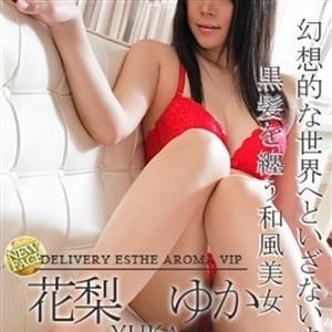 「~出張応援団~◆前日予約キャンペーン」06/05(火) 14:02 | アロマVIPのお得なニュース