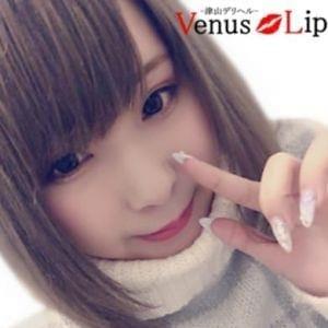 ナツキ   Venus Lip - 盛岡風俗