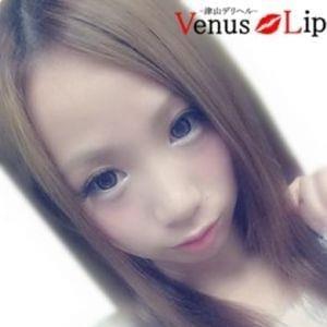 ヒカリ | Venus Lip(盛岡)