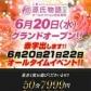 源氏物語十三西口店の速報写真