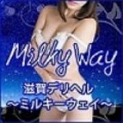 「☆新人『ひなちゃん』入店決定!!」06/23(水) 22:18 | MilkyWayのお得なニュース