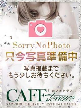 美沙 | Café テラス latte - 旭川風俗