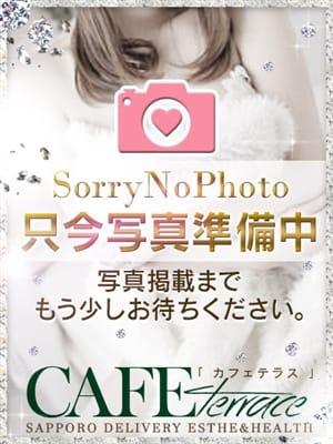 美沙|Café テラス latte - 旭川風俗
