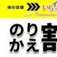 いちゃいちゃパラダイス(高松店)の速報写真