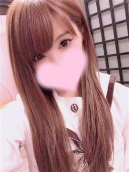 えな☆激カワ美女   ラブメイト - 倉敷風俗