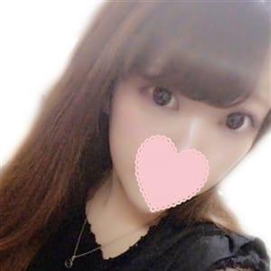 あずさ☆激カワ大学生!