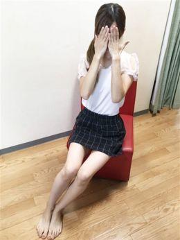 春川 絵里 | ~S級美人人妻専門店~人妻collection - 岡山市内風俗