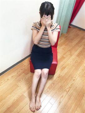 蒼井 美亜|~S級美人人妻専門店~人妻collectionで評判の女の子