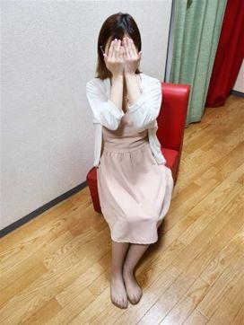 【妊婦】秋吉 ほのか|~S級美人人妻専門店~人妻collectionで評判の女の子