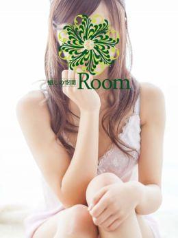 要 | 癒しの空間 Room - 中洲・天神風俗