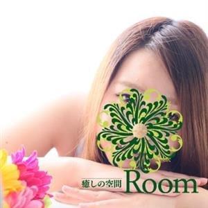 高梨   癒しの空間 Room(中洲・天神)