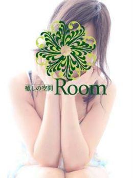 湯川 | 癒しの空間 Room - 中洲・天神風俗