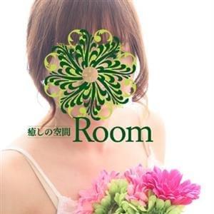「◆早割りキャンペーン!4000円OFFにてご案内中。」09/23(日) 07:03 | 癒しの空間 Roomのお得なニュース