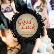 「~~「新人入店情報」~~」08/21(火) 13:39 | Good Luck(グッドラック)のお得なニュース