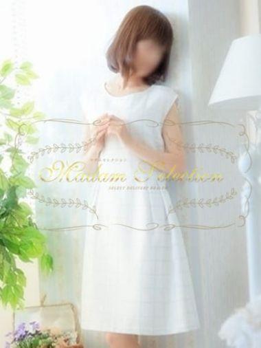 杏里|マダムセレクション - 長岡・三条風俗
