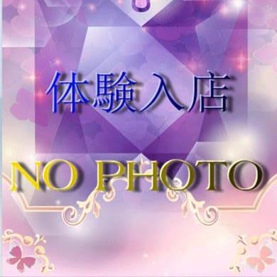 「紀子☆体入☆モデル系美人若奥様」06/17(日) 01:30 | マダムセレクションのお得なニュース