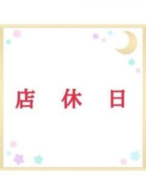 店休日|但馬 豊岡デリヘル クリスタル - 兵庫県その他風俗